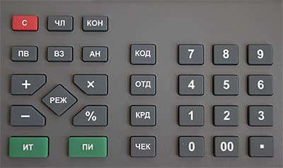 Клавиатура Меркурий-130Ф