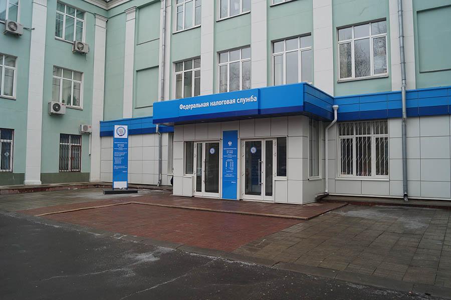 Налоговая инспекция 5  ИФНС Москва