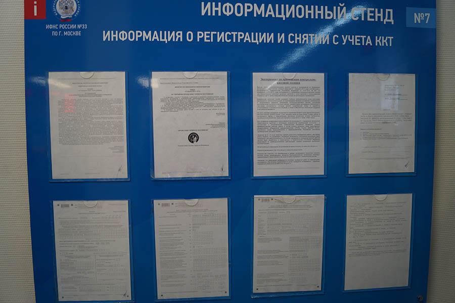 образец письма в межрайонную ифнс россии 4 о выдаче уведомления о переходе на