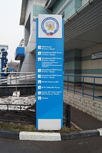 Инспекция ФНС № 33 по г. Москве