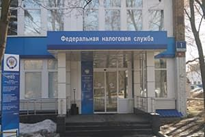 Инспекция ФНС № 34 по г. Москве