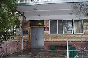Инспекция ФНС № 35 по г. Москве