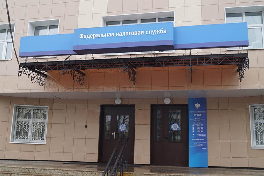 телефон налоговой 36 по городу москва