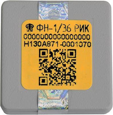 Кассовые аппараты в Алматы цены, фото, отзывы
