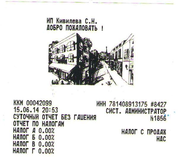 Акт списания автотранспортных средств бланк