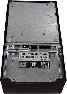 ШТРИХ-ЛАЙТ-01Ф готов к тому, что бы в него подключили что-нибудь этакое