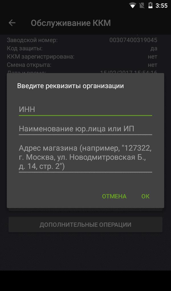 МЕРКУРИЙ-115К - systema-plusru