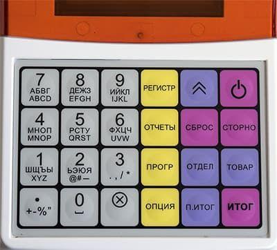 Клавиатура Агат 1Ф