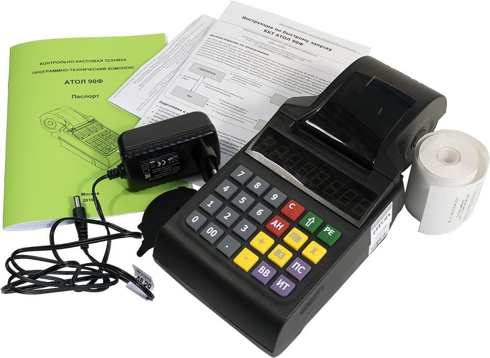 Купить Атол 30Ф онлайн ККТ фискальный