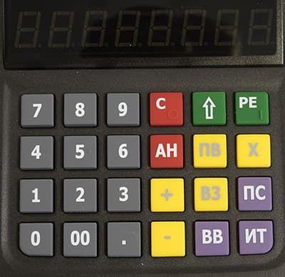 Клавиатура Атол 90 Ф