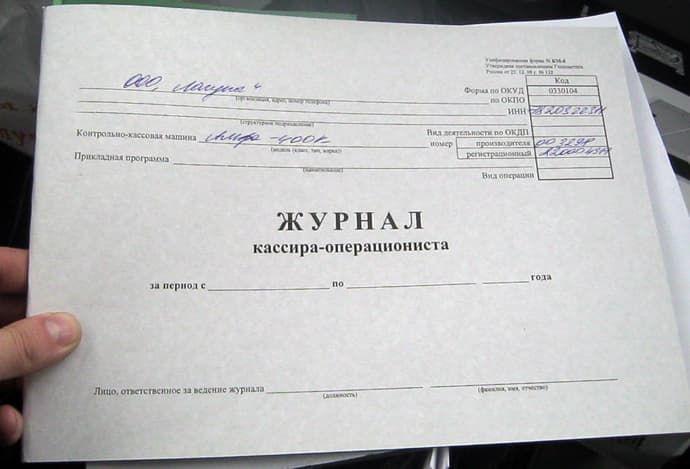 Титульный лист КМ-4