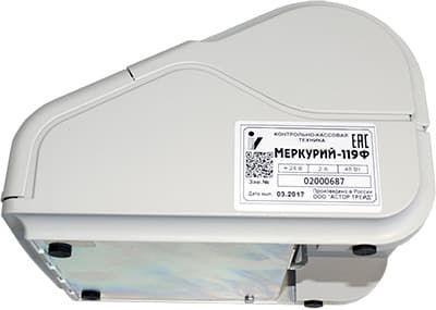 Шильдик Меркурий 119Ф