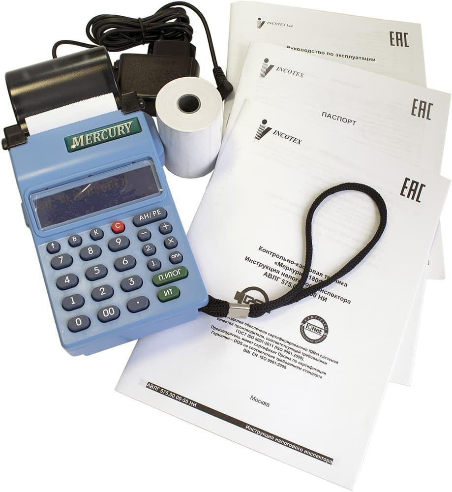меркурий-130к инструкция налогового инспектора