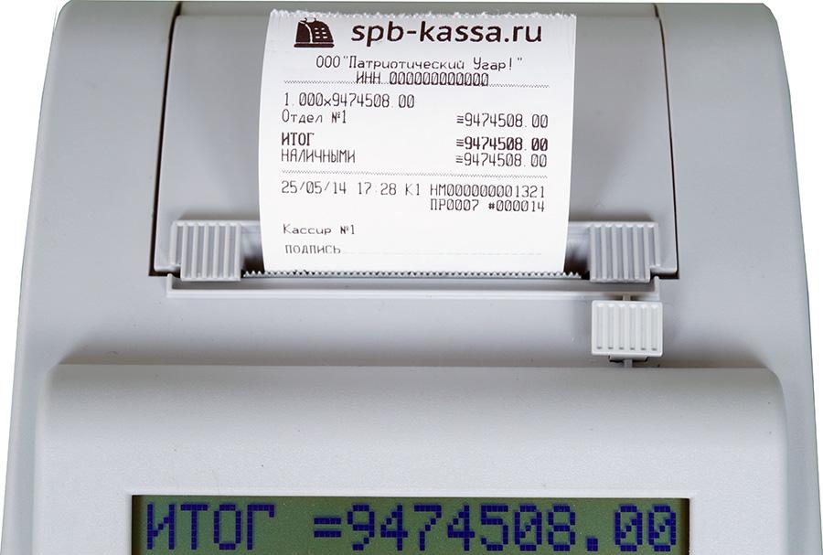 инструкция по эксплуатации кассы орион 100к