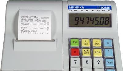 Дисплей кассира миника 1102К
