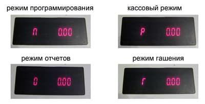 Режимы ОКА 102К