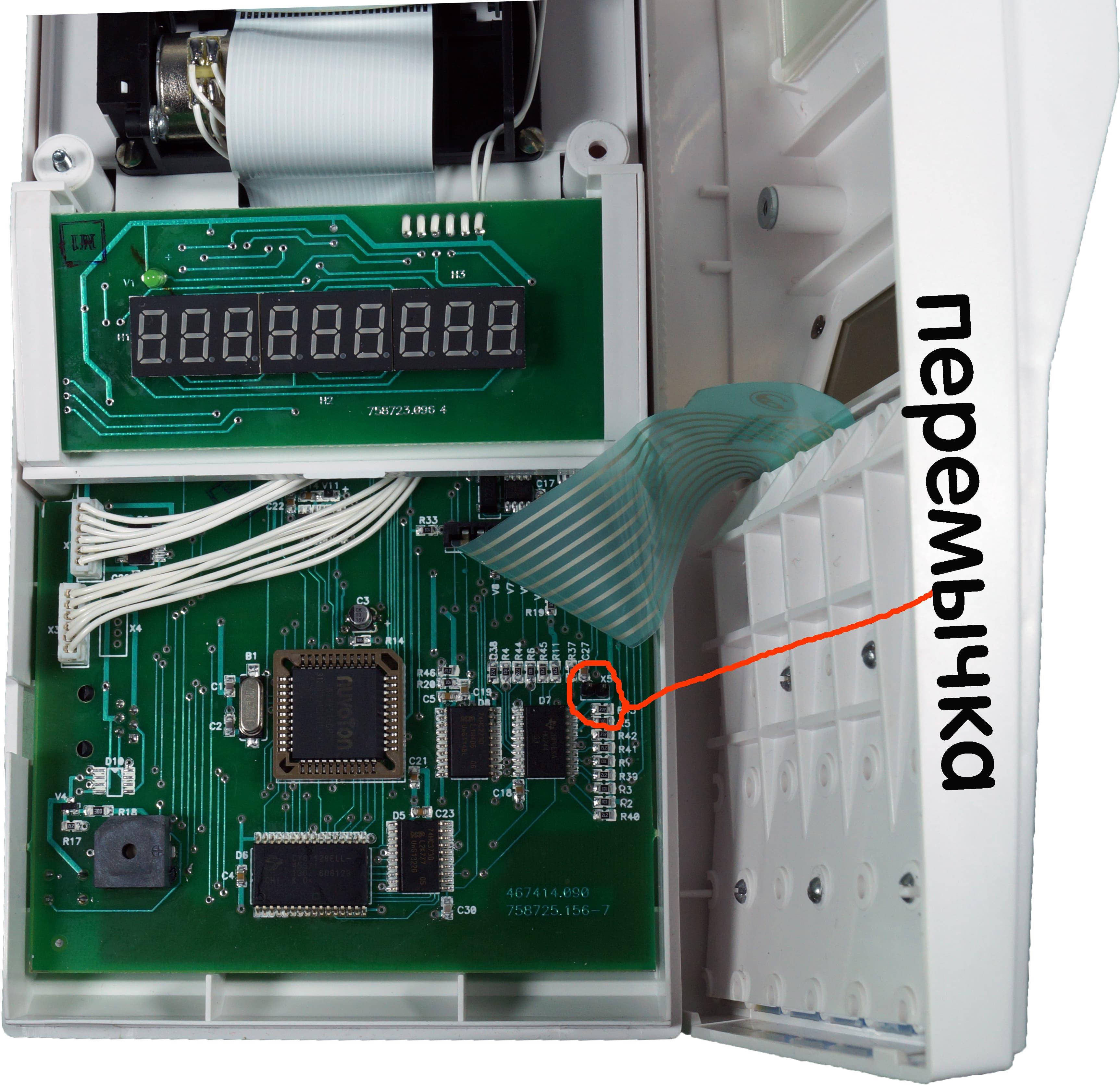 инструкция по работе с кассовым аппаратам орион 100к