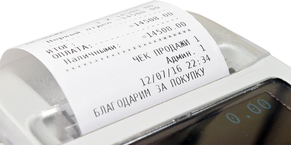 термопринтер на чековой ленте