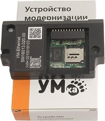 Устройство модернизации (УМка) для ККТ производства Штрих-М