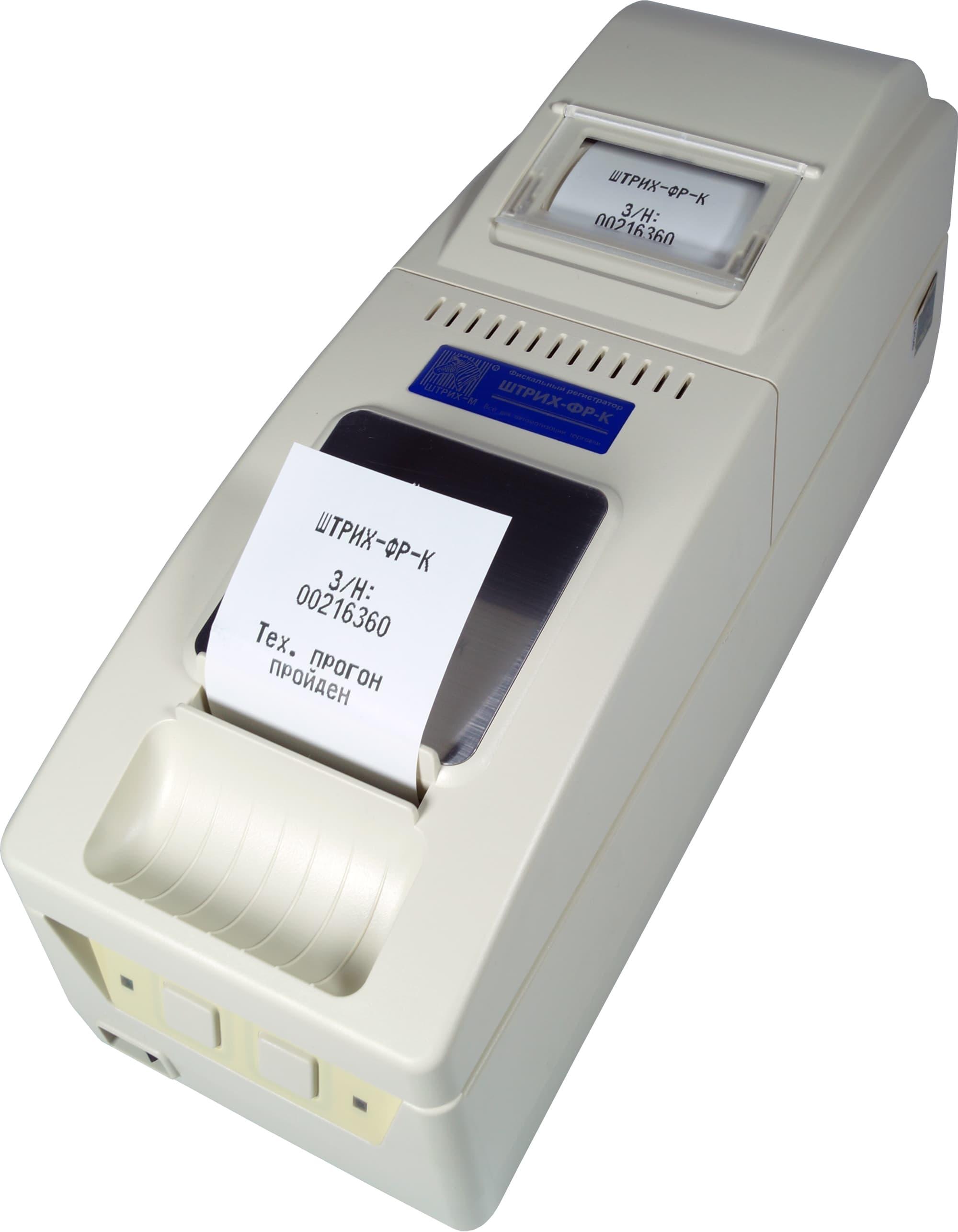 Кассовый аппарат купить без регистрации