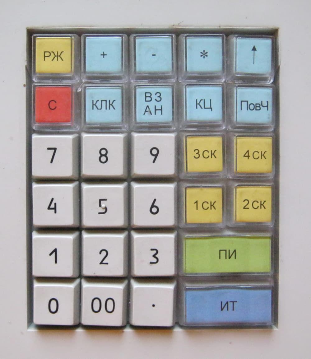 Памятка для кассиров-операционистов КСА Миника 1102Ф Дина 56