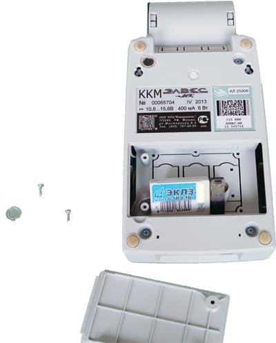 Инструкция К М Т Benq-Siemens-88