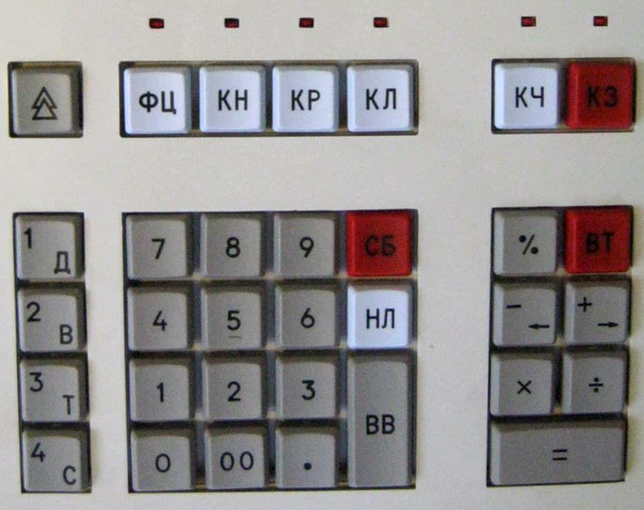АМС 100К клавиатура
