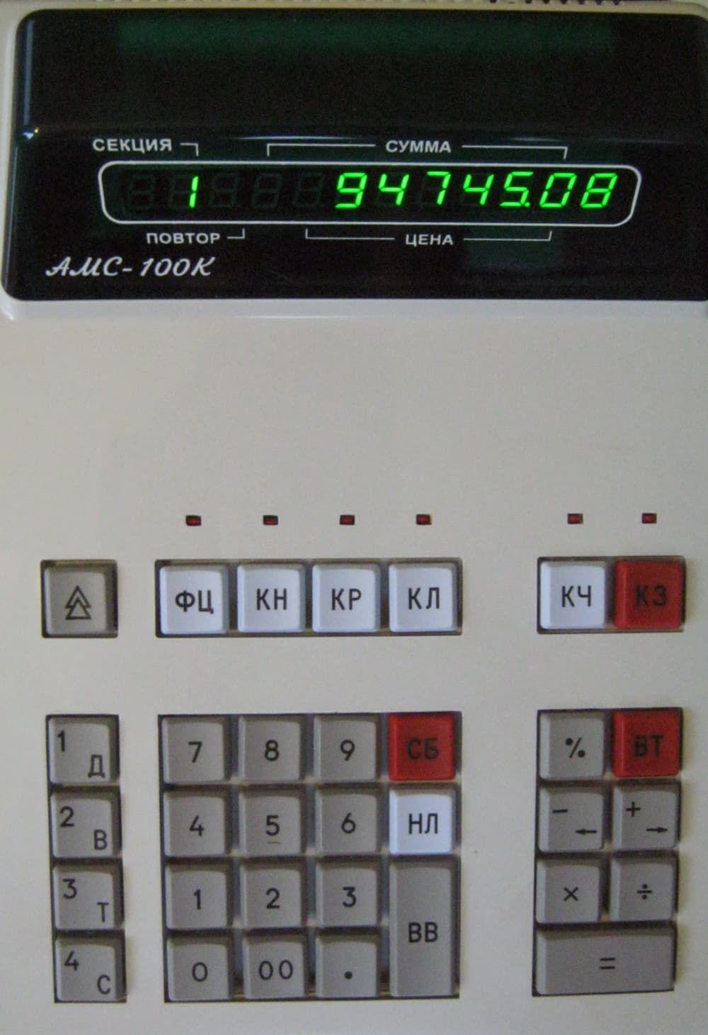Как сделать возврат чека на кассовом аппарате амс-100к