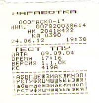 Чек обнуление АМС 100К