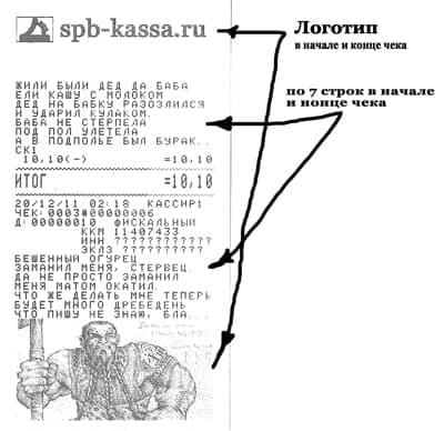 Инструкция По Меркурий 180