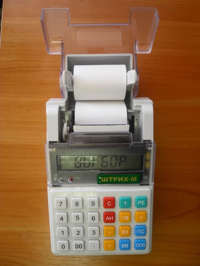 Заправка бумаги Элвес-Микро- К шаг 1