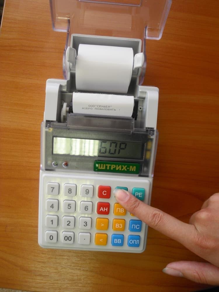 Элвес микро-к замена бумаги