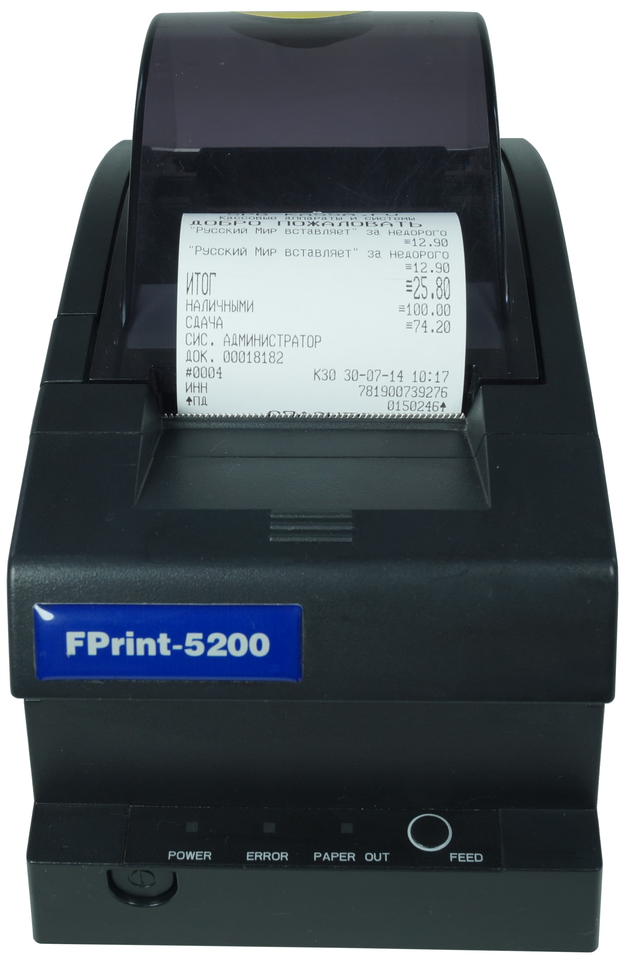 Fprint 5200k драйвер.