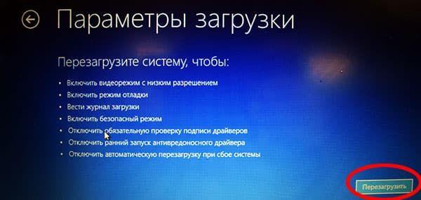 Атол Драйвер USB Windows XP - YouTube