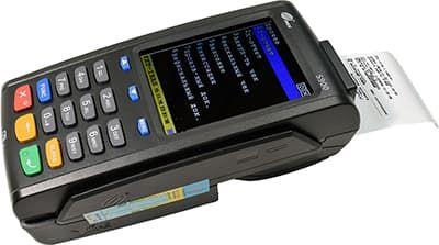 IRAS 900 K с чеком