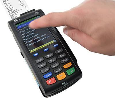 IRAS 900 K тыкаем пальцами в дисплей