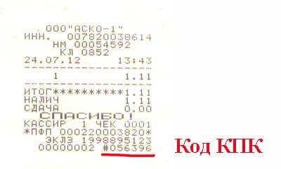 Код КПК АМС 100К