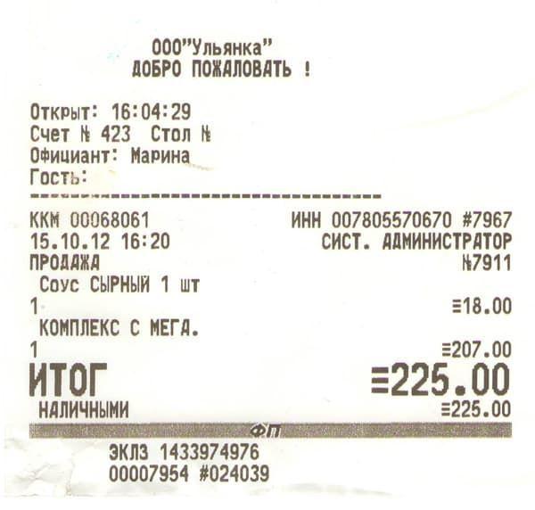 Фискальный регистратор Штрих-М Элвес FR-F FN