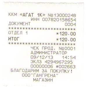 Кассовый чек Агат 1К