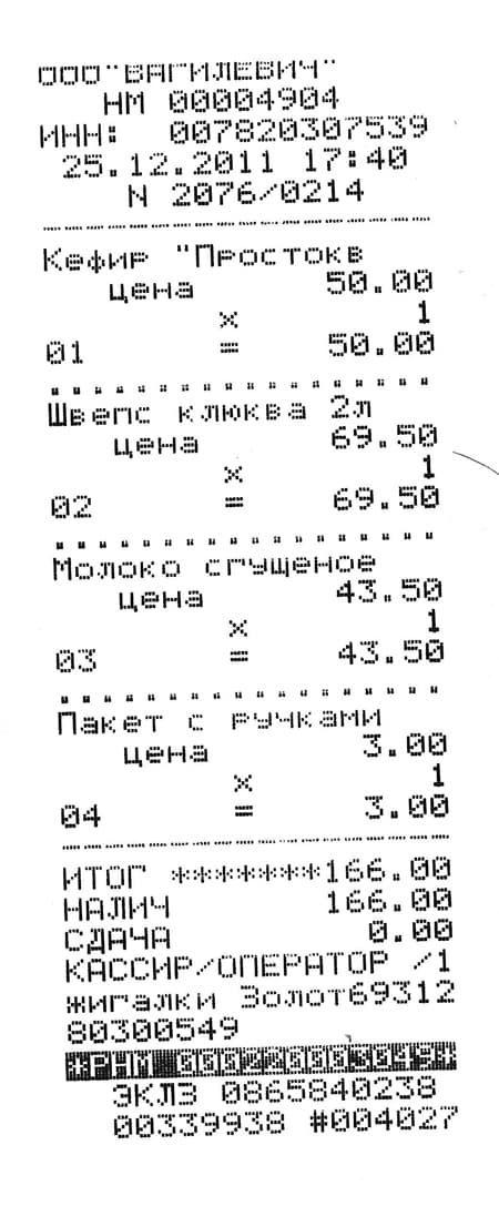 Орион 100К Полная Инструкция