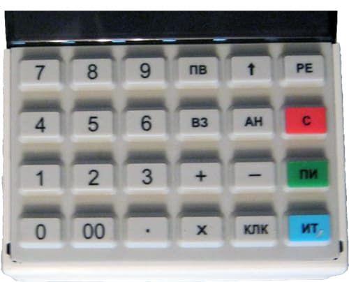 Меркурий 115 клавиатура