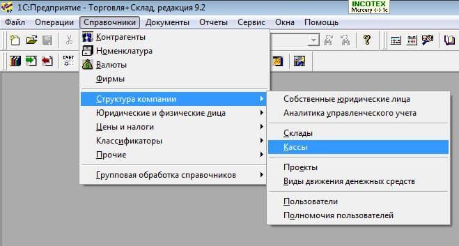 Кассовые аппараты в Екатеринбурге - E1ОБЪЯВЛЕНИЯ