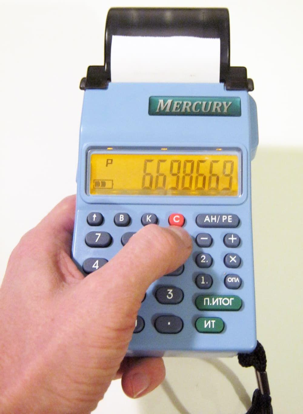 инструкция к плм меркури 40 выпуска 90-х