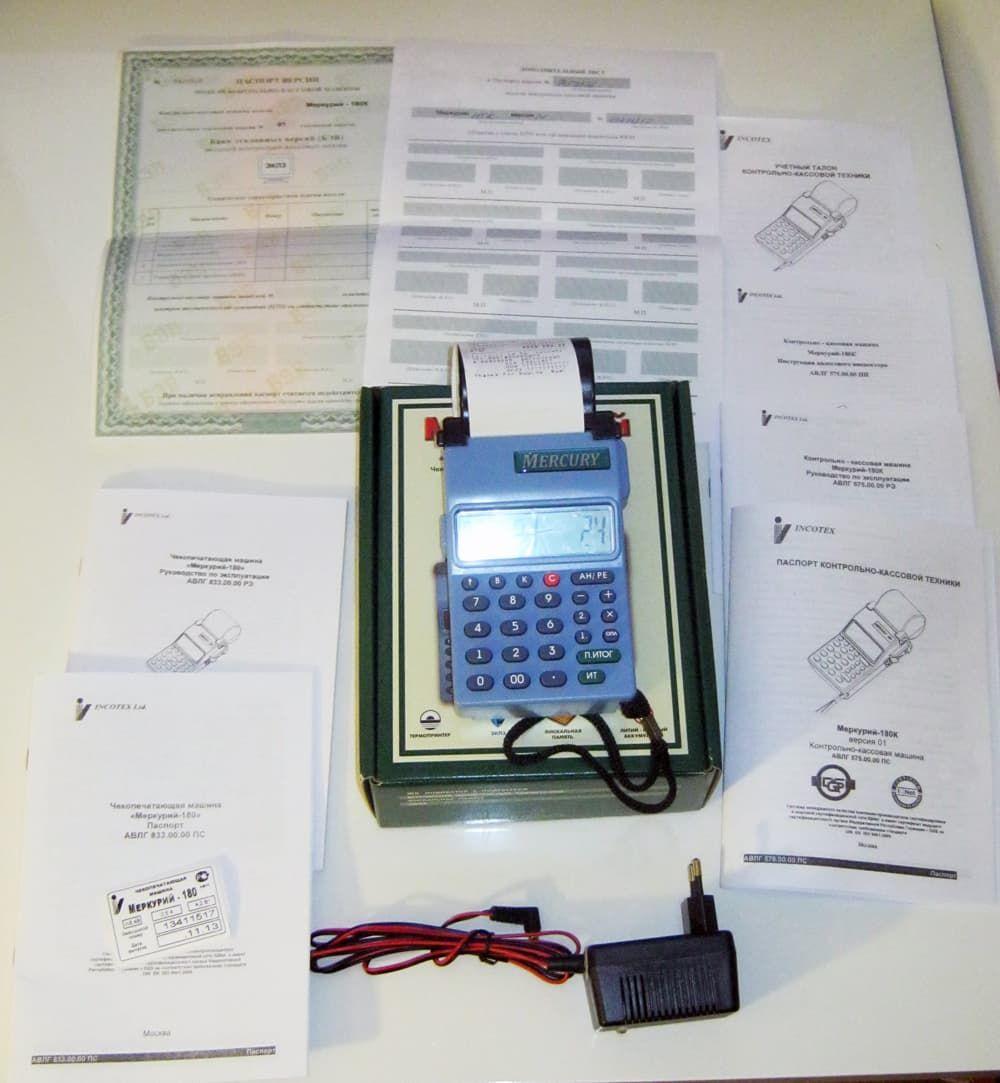 Инструкция К Км Меркурий - 180К Версия 1