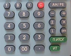 Меркурий 180 Фкз Инструкция - фото 4
