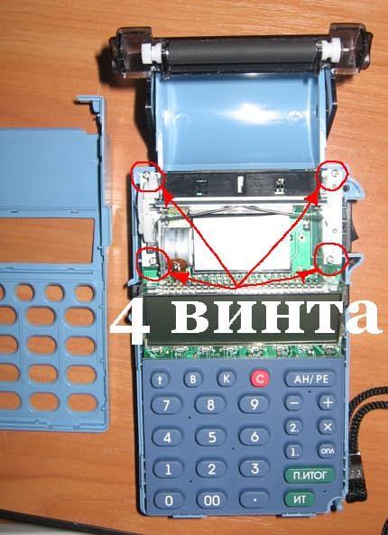 Кассовый аппарат нтс