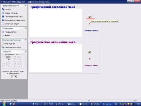 Заявление О Регистрации Роспотребнадзор.Rar