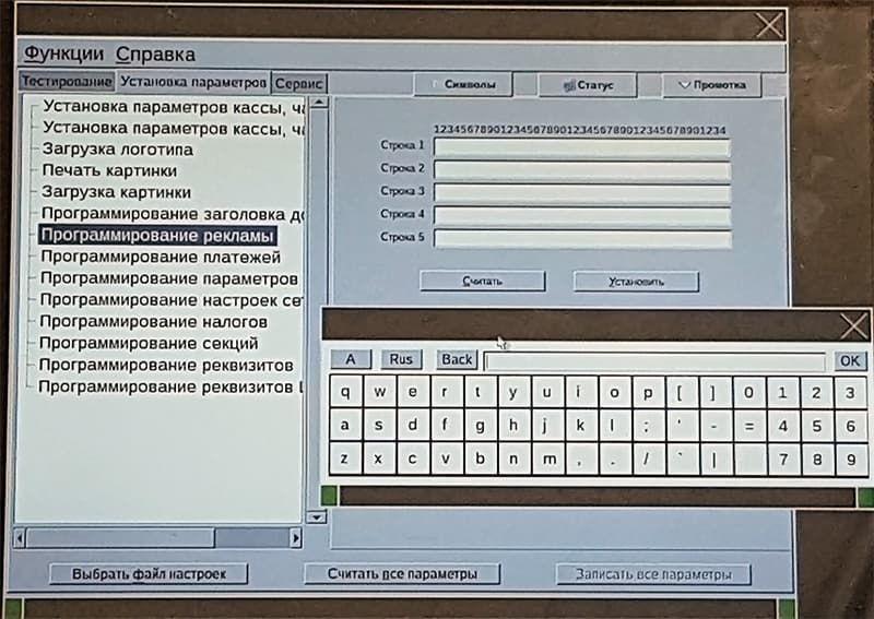 Строки рекламного текста в Вики Мини