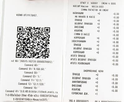 Пример распечатанного на Viki Mini чека