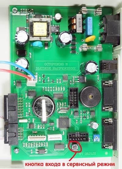Сменный модуль для фильтра Аквафор ЭФГ-63/250